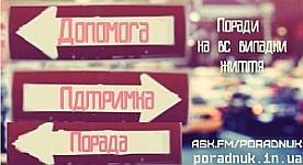 m_poradnuk