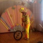 Циркова вистава